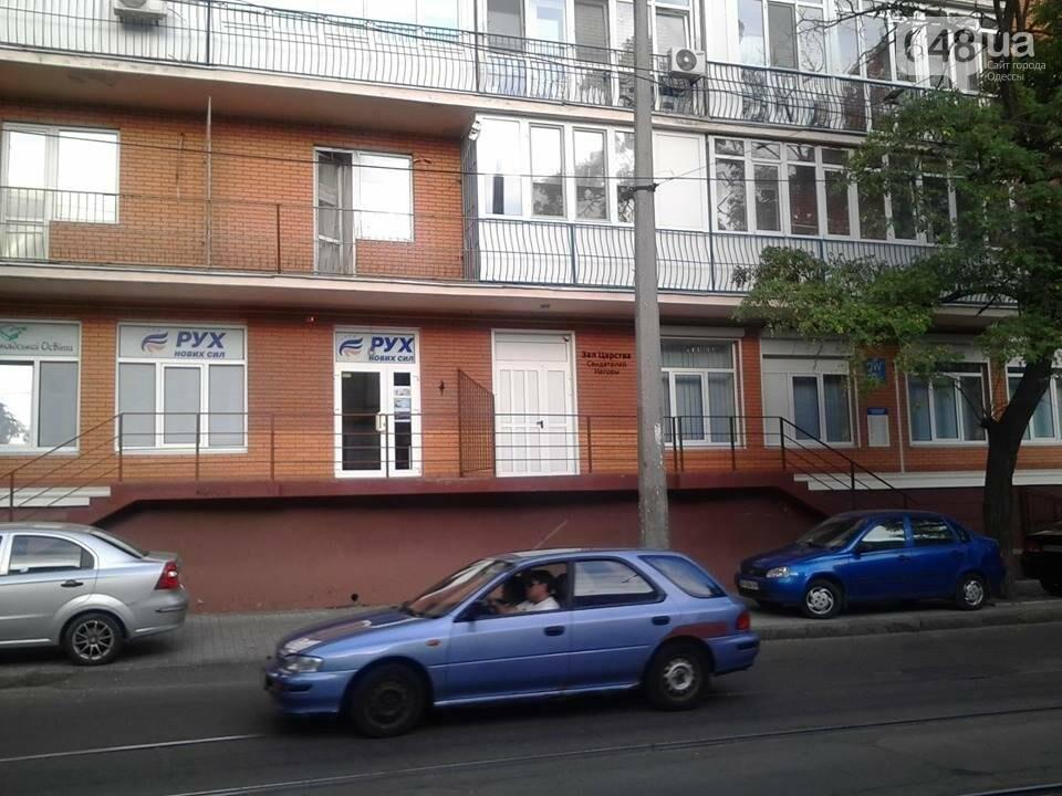 Свидетели Саакашвили: в Одессе нашли загадочное совпадение (ФОТО), фото-1