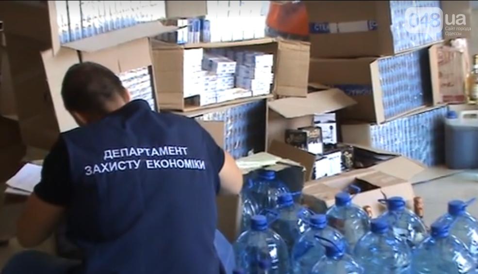 В Одесской области прямо в отделении почты изъяли крупную партию фальсификата (ФОТО), фото-2