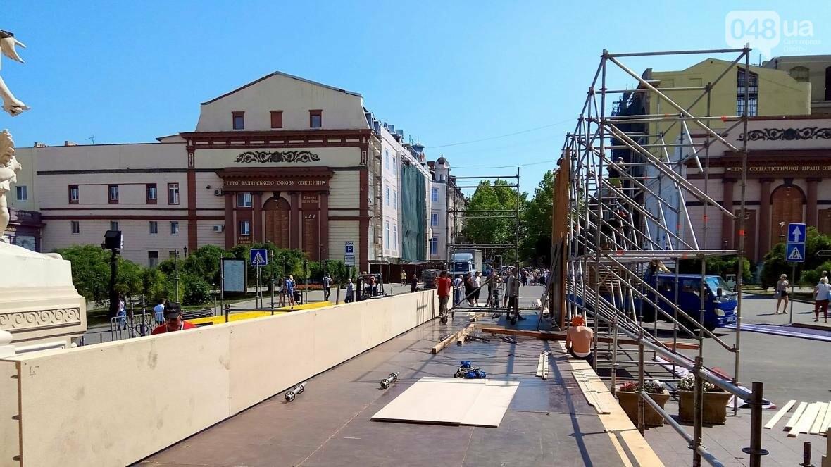 Красная дорожка восьмого Одесского кинофестиваля будет золотой (ФОТО), фото-7