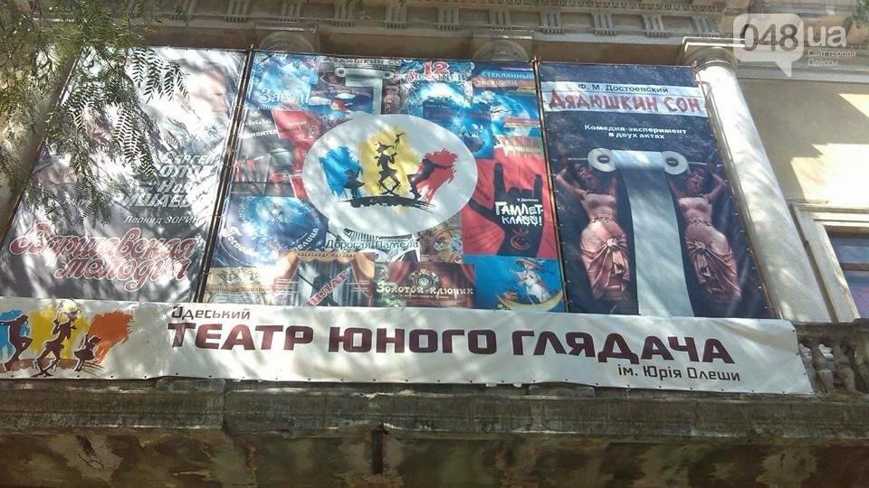 Одесские националисты потребовали запретить Нону Гришаеву (ФОТО), фото-4