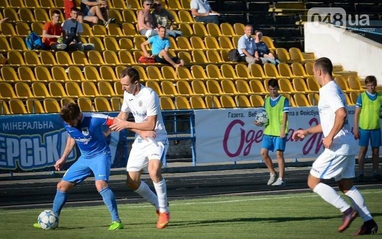 Одесская Жемчужина удачно дебютировала в Первой лиге (ВИДЕО, ФОТО), фото-14
