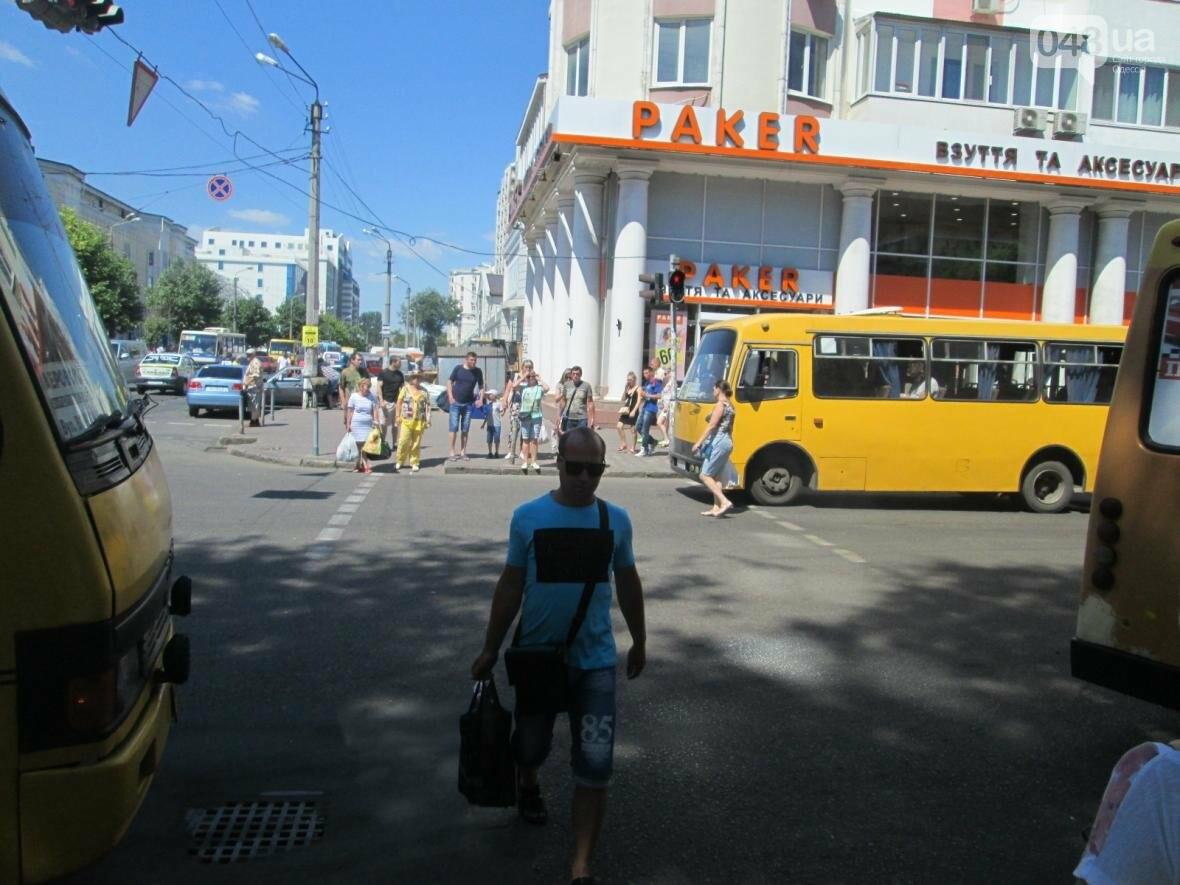 Смертельная авария возле одесского «Привоза»: Кто виноват? (ФОТО, ВИДЕО), фото-1