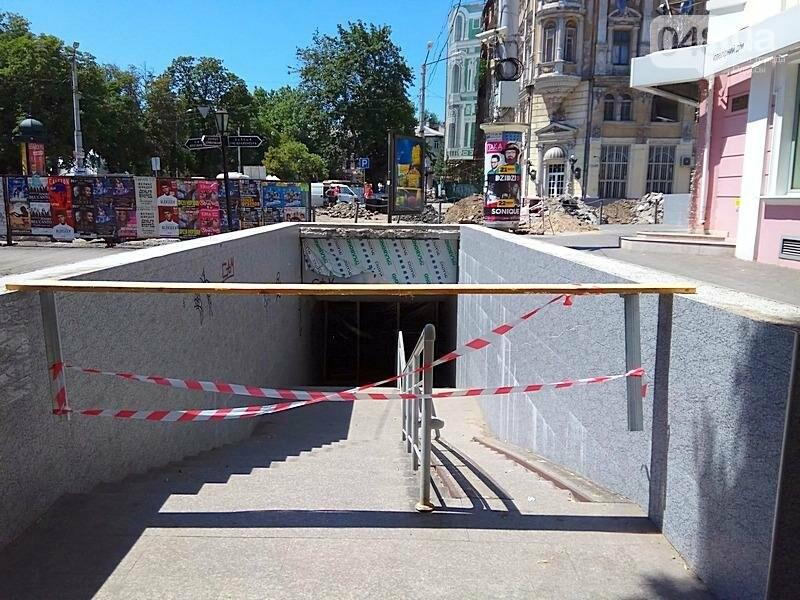 Затопленный переход под Дерибасовской закрыли (ФОТО), фото-1