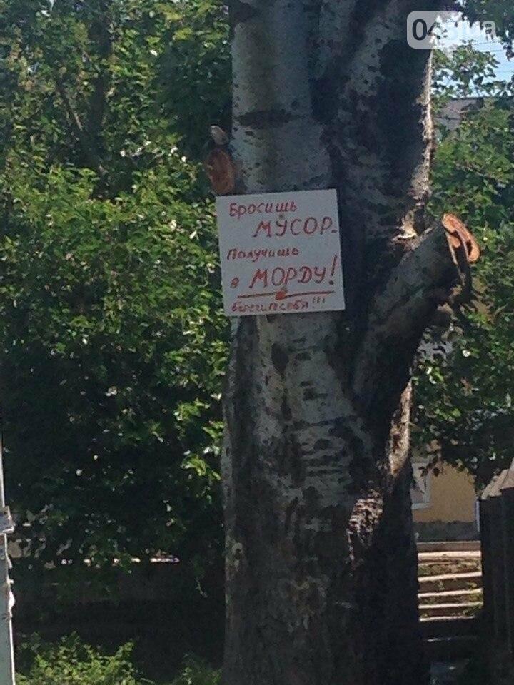 """Под Одессой нашли оригинальный способ бороться со """"свиньями"""" (ФОТО), фото-2"""