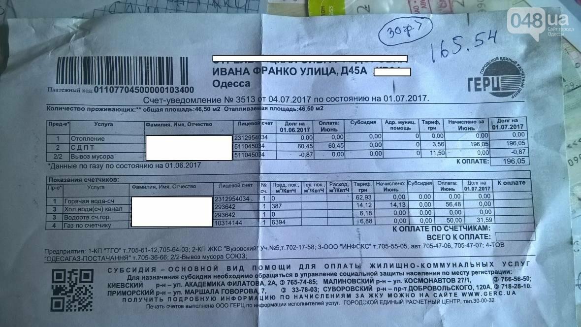 Одесситам стали начислять безумные тарифы за коммуналку (ФОТО), фото-2