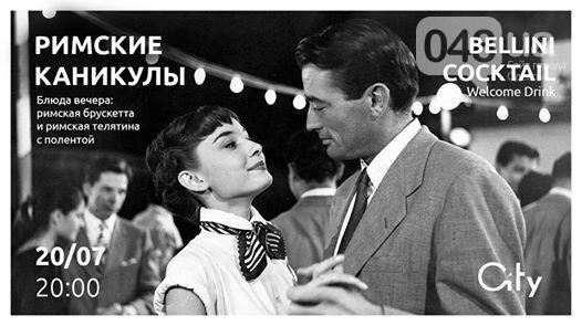 Досуг в Одессе: фильм о войне на Донбассе с Ванессой Паради и концерт Alekseev, фото-4