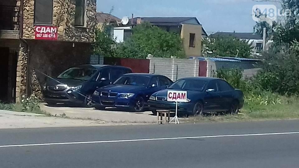 Под Одессой российские туристы снимают со своих автомобилей номера (ФОТО), фото-3