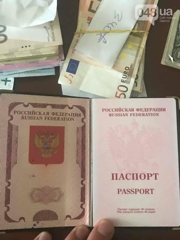 В Одессе СБУшники закрыли «конверт», который работал на российскую экономику (ФОТО), фото-3