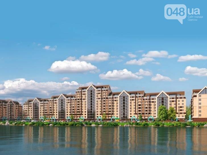 """Почем крыша? """"Кинь Якорь в Одессе"""" отслеживает цены на недвижимость (ФОТО), фото-7"""
