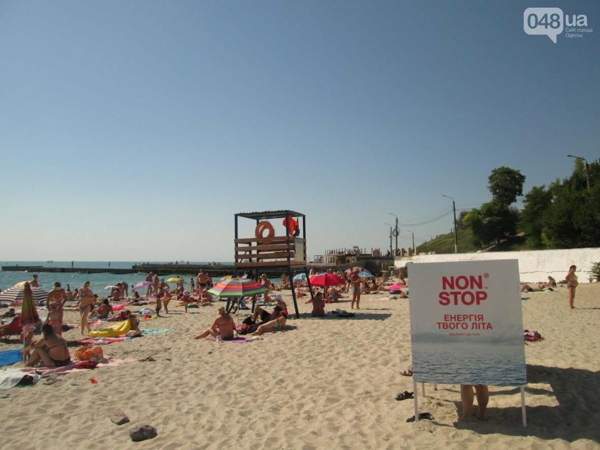 Бесплатные шезлонги и шумная стройка: Одесский пляж огорчил и удивил (ФОТО), фото-18