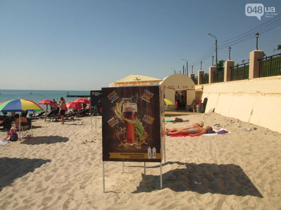 Бесплатные шезлонги и шумная стройка: Одесский пляж огорчил и удивил (ФОТО), фото-20
