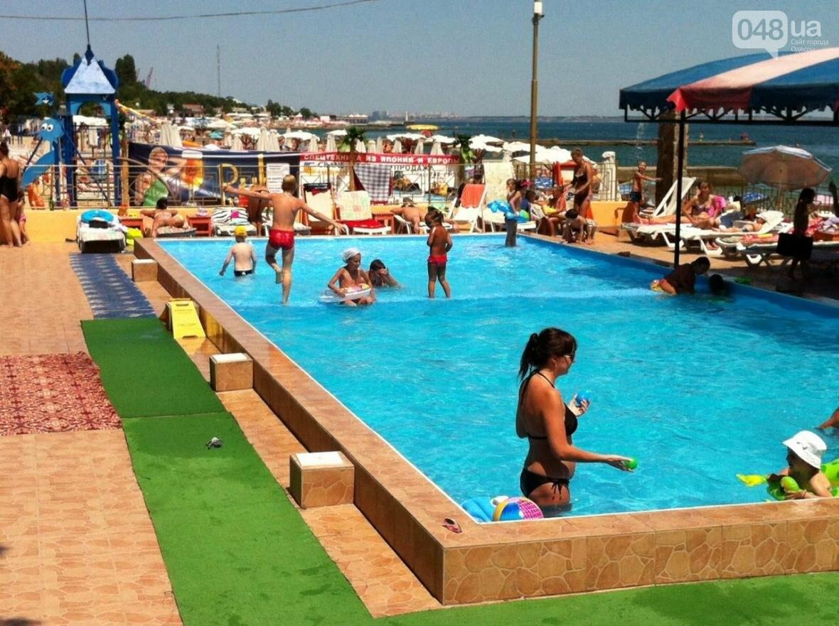 Одесский пляж  «Отрада» - райский уголок на берегу Черного моря, фото-3