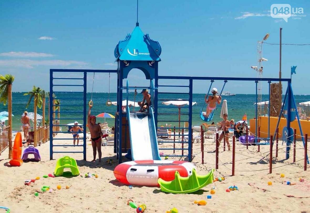 Одесский пляж  «Отрада» - райский уголок на берегу Черного моря, фото-10