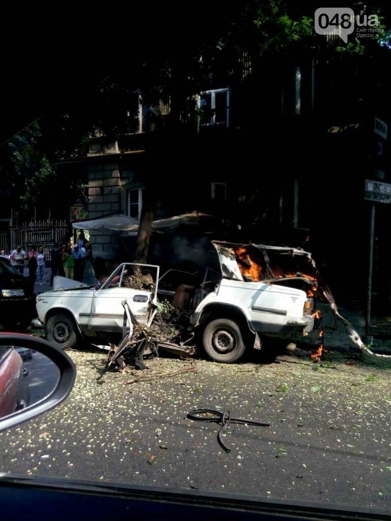 В центре Одессы прогремел взрыв (ФОТО), фото-1