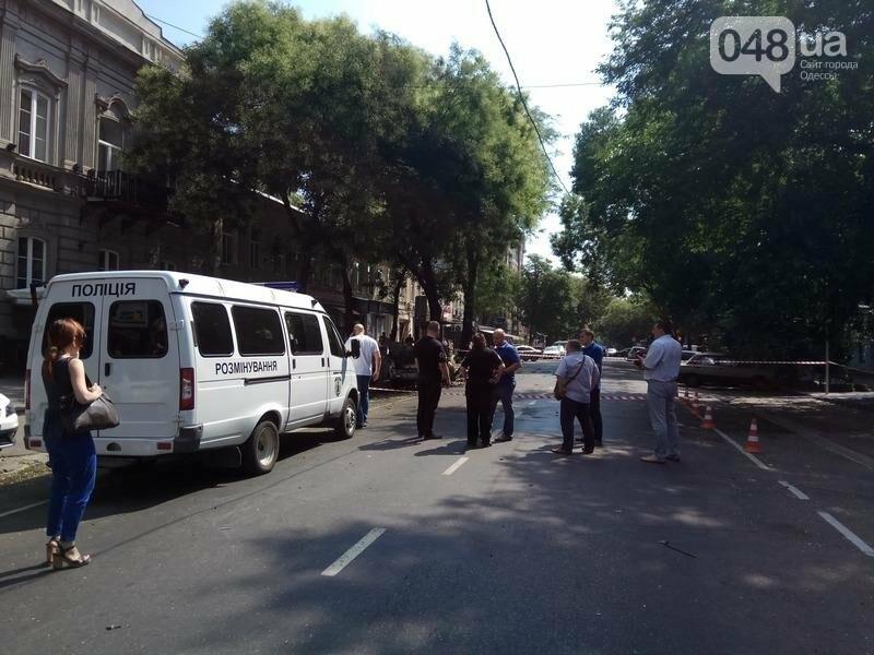 Взрыв в центре Одессы: появились первые подробности (ОБНОВЛЕНО: ФОТО, ВИДЕО), фото-3