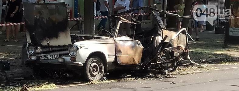 Взрыв в центре Одессы: появились первые подробности (ОБНОВЛЕНО: ФОТО, ВИДЕО), фото-1