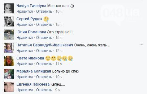 """Одесса без """"Хуторка"""": версии и эмоции, фото-1"""