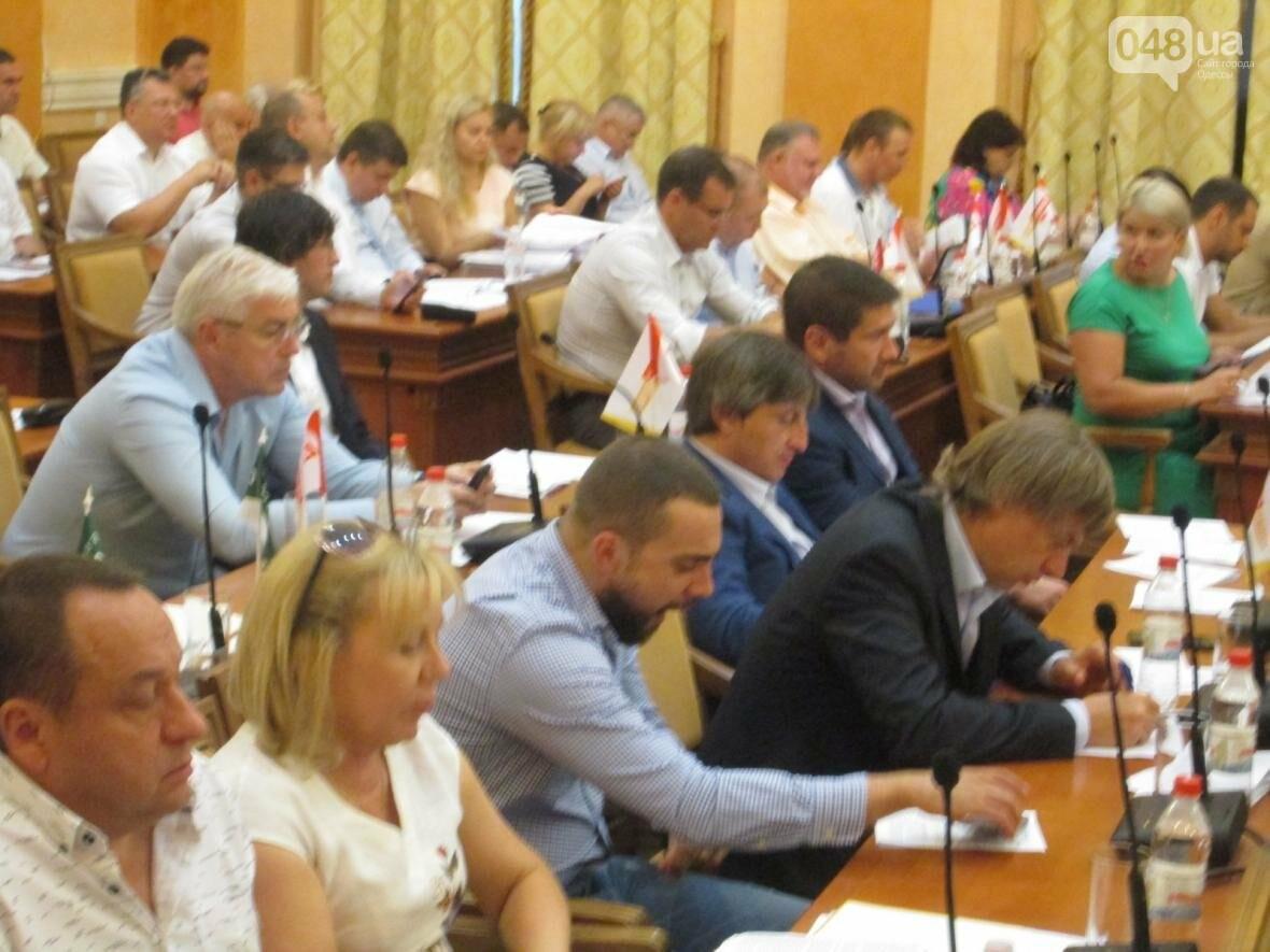 Пока одни одесские депутаты еле сдерживали смех, другие погрузились в киберпространство (ФОТО), фото-5