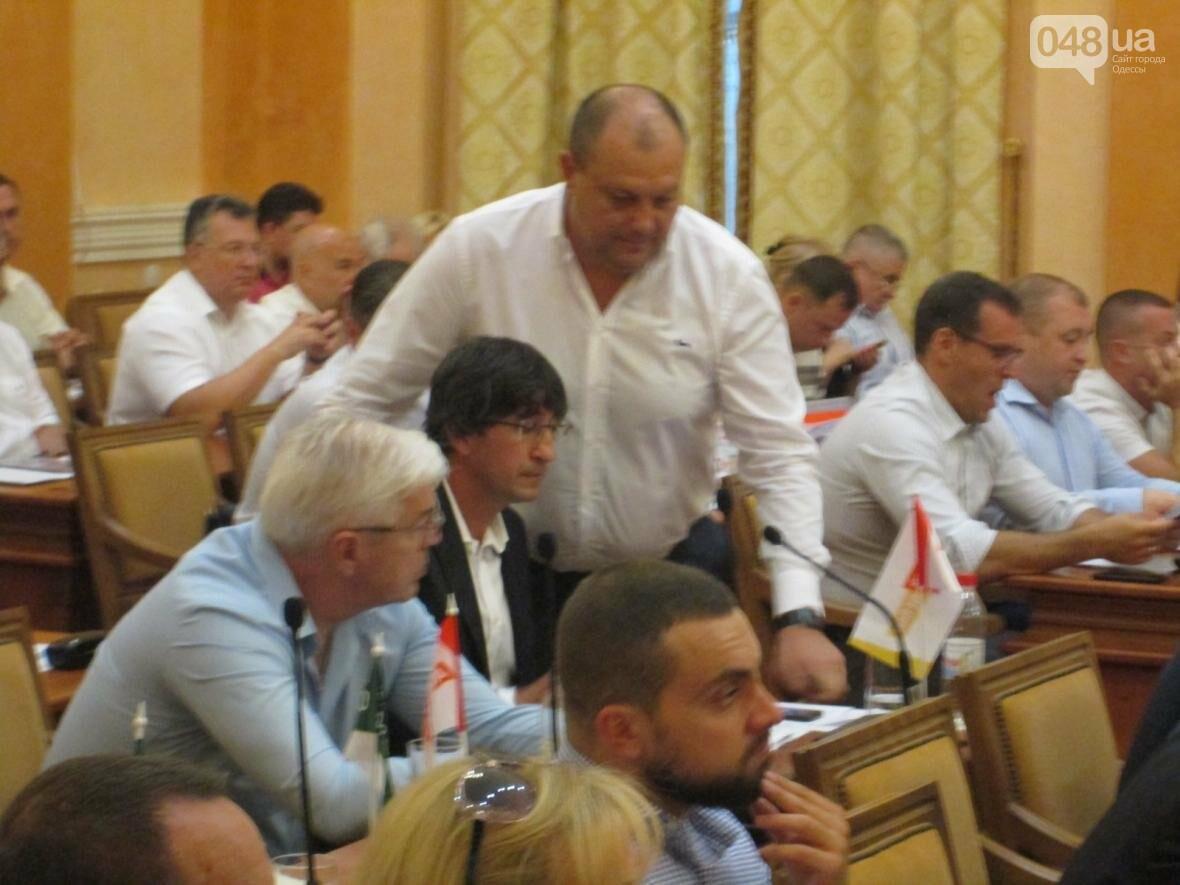 Пока одни одесские депутаты еле сдерживали смех, другие погрузились в киберпространство (ФОТО), фото-1