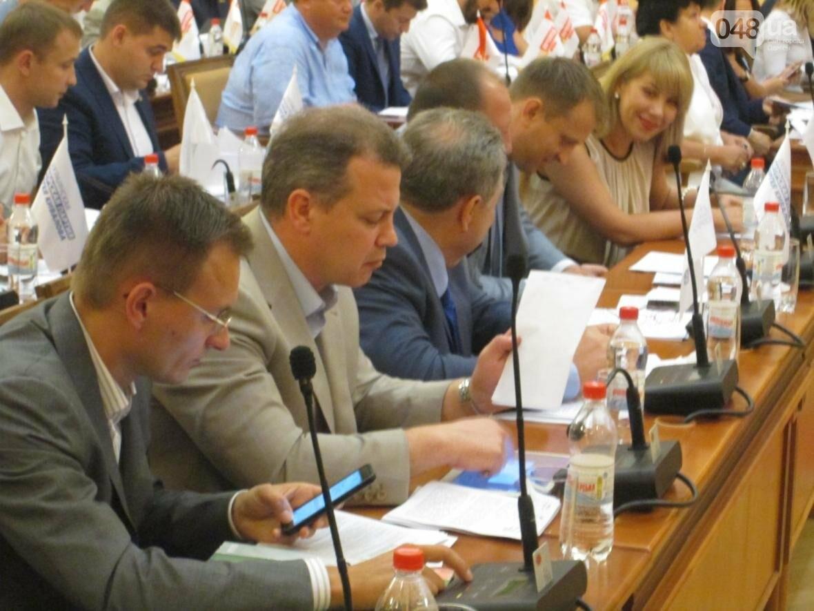 Пока одни одесские депутаты еле сдерживали смех, другие погрузились в киберпространство (ФОТО), фото-2