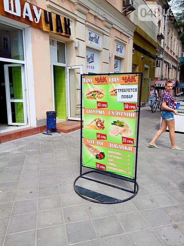 Перекус на ногах: где в Одессе затравить червячка (ФОТО), фото-11