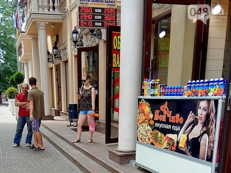 Перекус на ногах: где в Одессе затравить червячка (ФОТО), фото-13