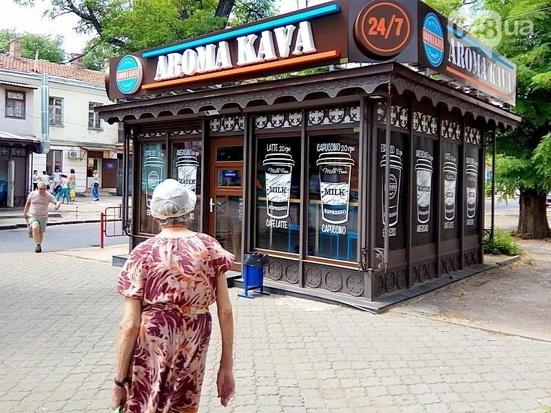 Перекус на ногах: где в Одессе затравить червячка (ФОТО), фото-14