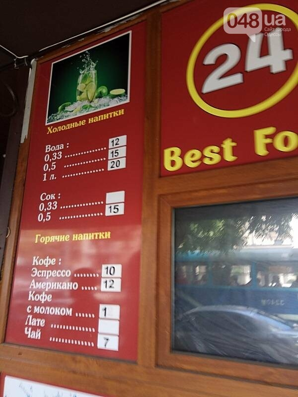 Перекус на ногах: где в Одессе затравить червячка (ФОТО), фото-8