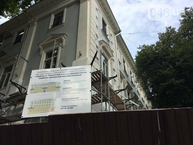 В Одессе наняли дальтоников на ремонт одного из старейших зданий города (ФОТО), фото-1