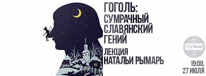 5 сценариев приятного вечера в Одессе: рок, свинг, модерный мюзикл, нестандартный юмор, фото-2