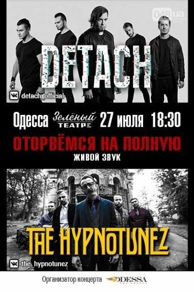 5 сценариев приятного вечера в Одессе: рок, свинг, модерный мюзикл, нестандартный юмор, фото-1