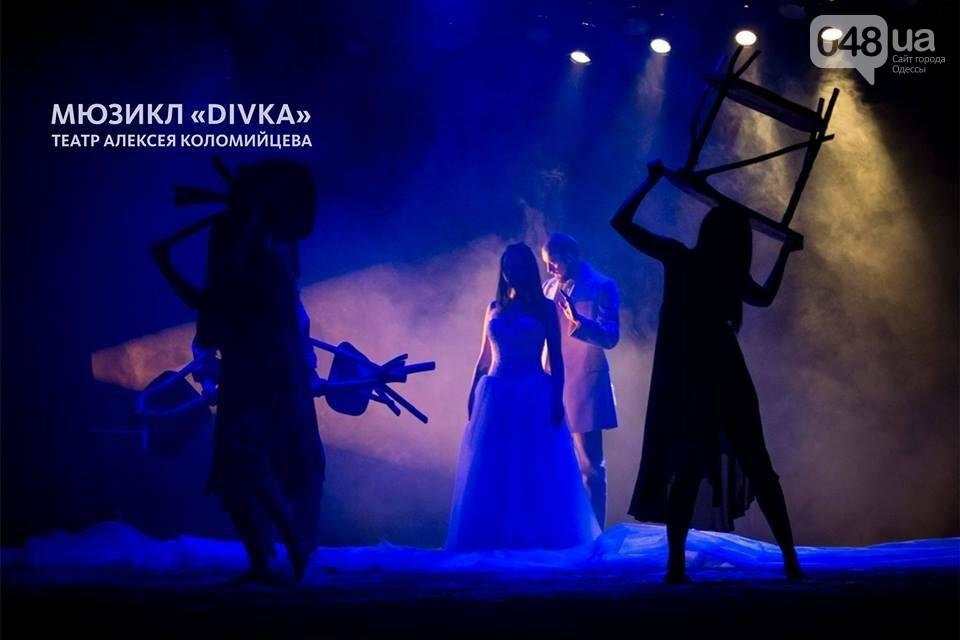 5 сценариев приятного вечера в Одессе: рок, свинг, модерный мюзикл, нестандартный юмор, фото-3