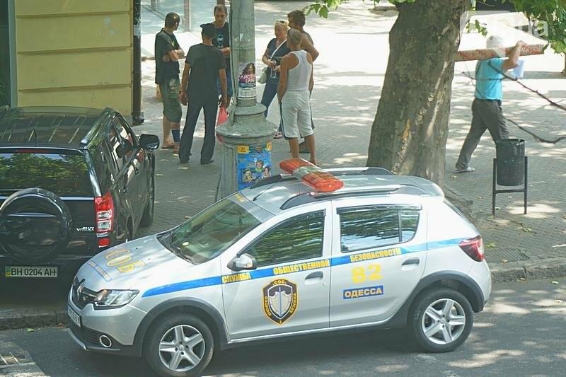 Срочно! В центре Одессы возле банка открыли стрельбу (ФОТО), фото-1