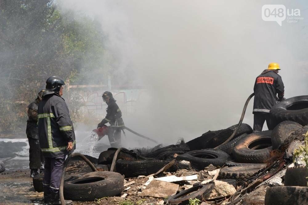 """На """"Краяне"""" произошел пожар: столб черного дыма напугал одесситов (ФОТО), фото-2"""