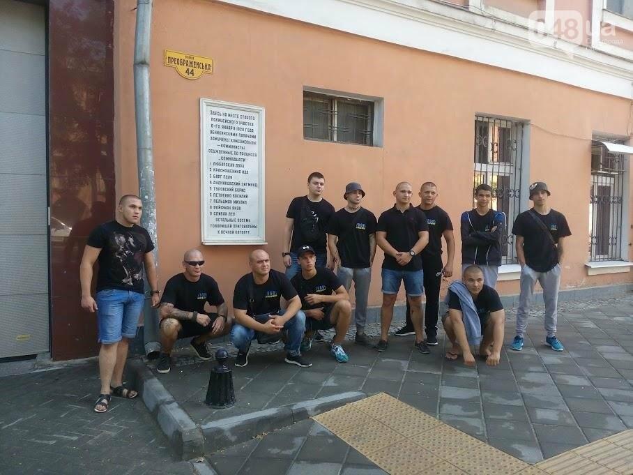 В Одессе патриоты фотографировались с комсомольцами-коммунистами (ФОТО), фото-3
