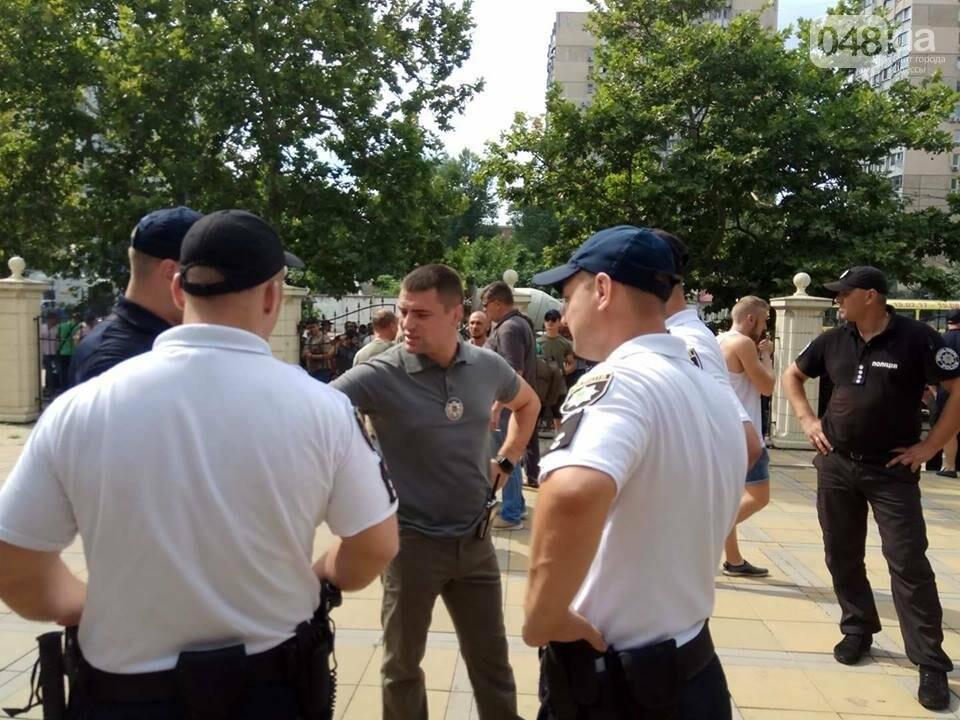 Возле одесского суда активисты пугают друг друга (ФОТО, ВИДЕО), фото-2