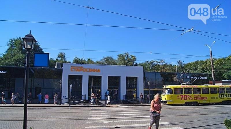 Автостанцию в центре Одессы открыли понарошку (ФОТО), фото-1