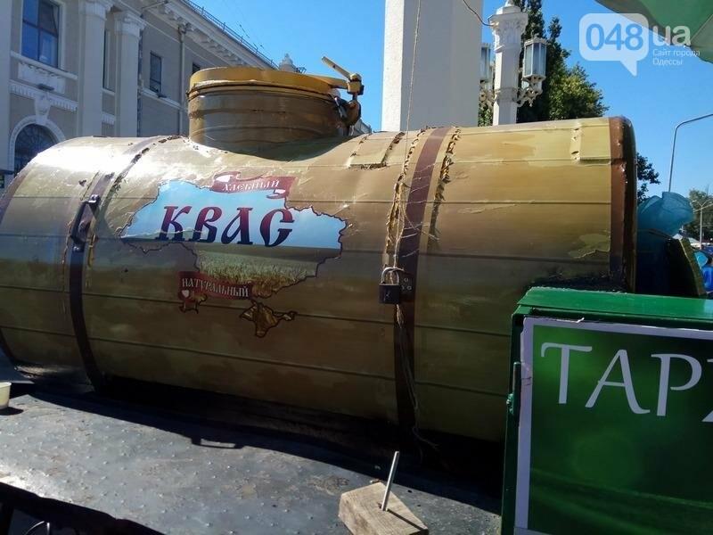 Опасный квас вернулся на улицы Одессы (ФОТОФАКТ), фото-3