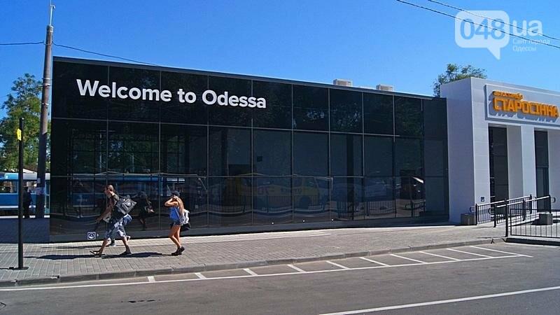 Автостанцию в центре Одессы открыли понарошку (ФОТО), фото-4
