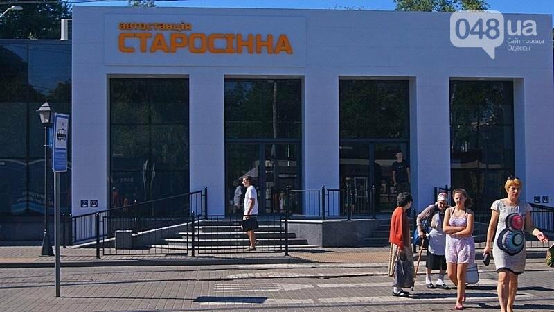 Автостанцию в центре Одессы открыли понарошку (ФОТО), фото-5