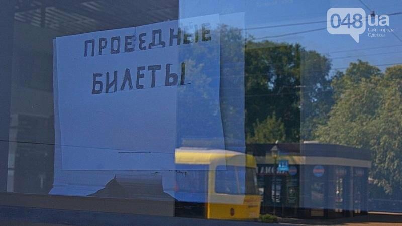 Автостанцию в центре Одессы открыли понарошку (ФОТО), фото-2