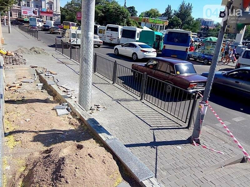 Автостанцию в центре Одессы открыли понарошку (ФОТО), фото-24