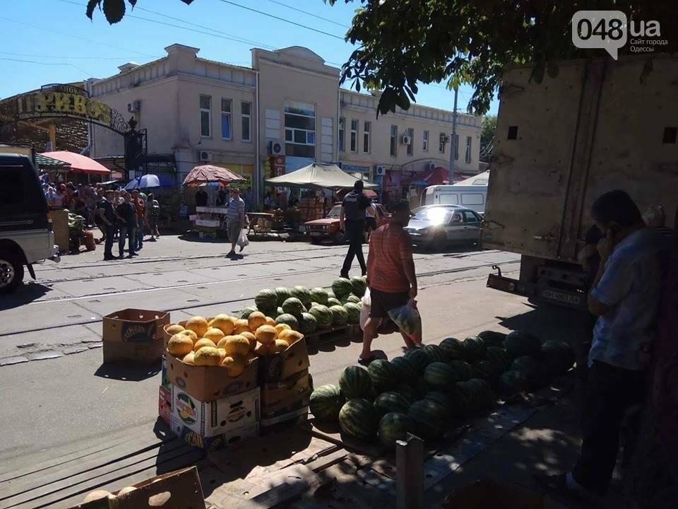 """В Одессе полиция кошмарит рынок """"Привоз"""" (ФОТО, ВИДЕО), фото-2"""