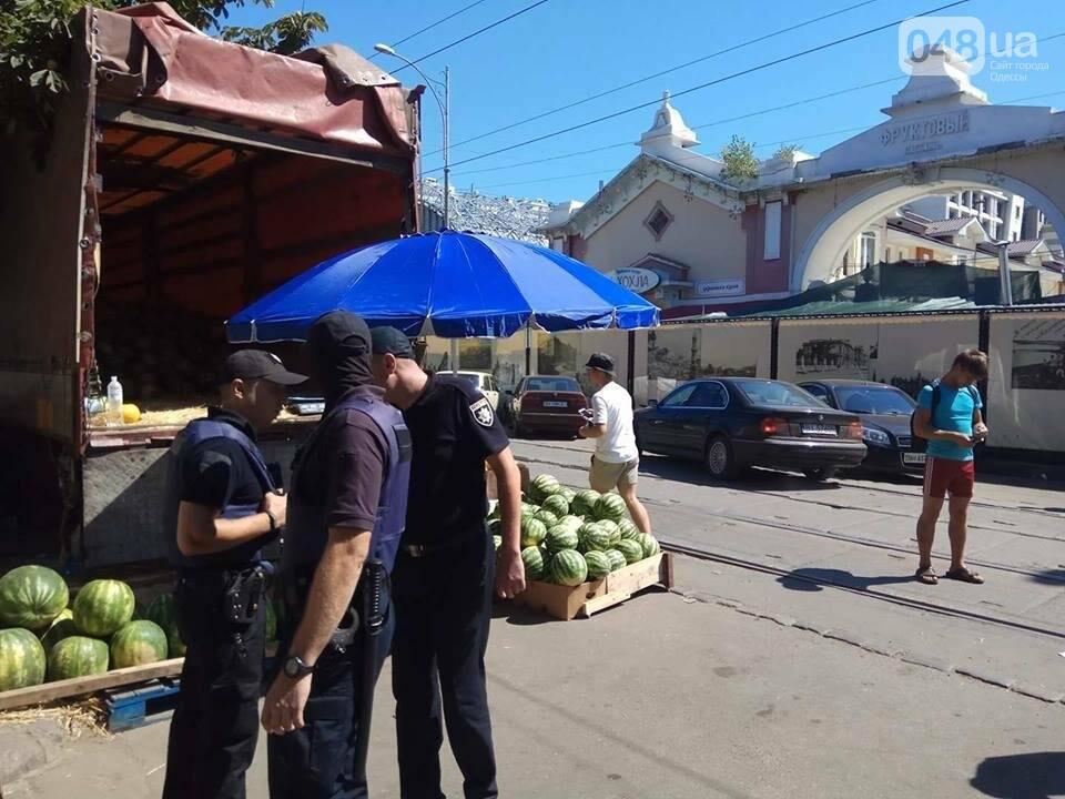 """В Одессе полиция кошмарит рынок """"Привоз"""" (ФОТО, ВИДЕО), фото-4"""