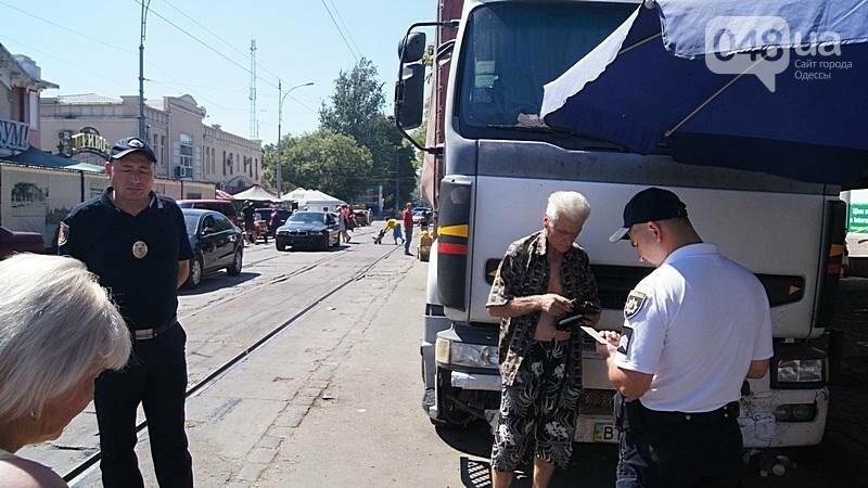 Как на «Привозе» иностранцы от одесской полиции убегали (ФОТО, ВИДЕО), фото-4