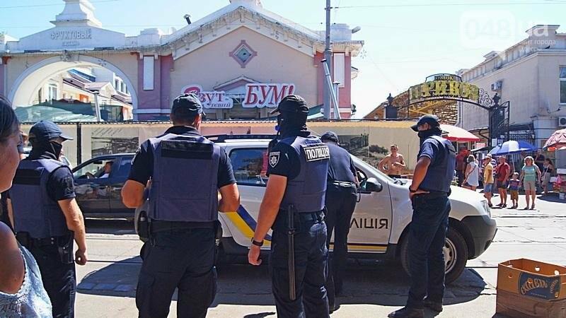Как на «Привозе» иностранцы от одесской полиции убегали (ФОТО, ВИДЕО), фото-7