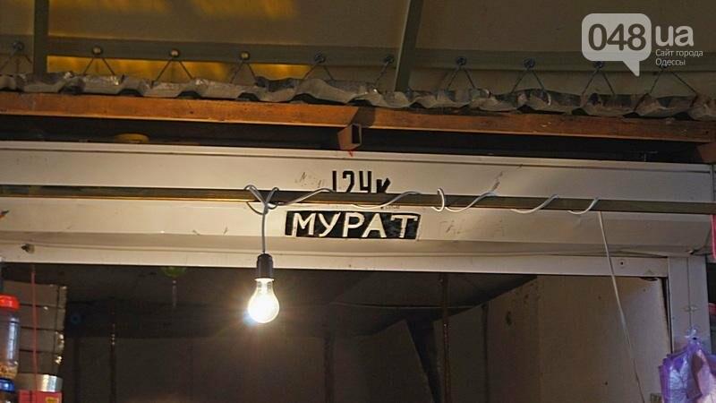 Как на «Привозе» иностранцы от одесской полиции убегали (ФОТО, ВИДЕО), фото-14