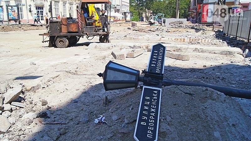 На Дерибасовкой уничтожен мемориал первым жертвам 2 мая (ФОТО), фото-6