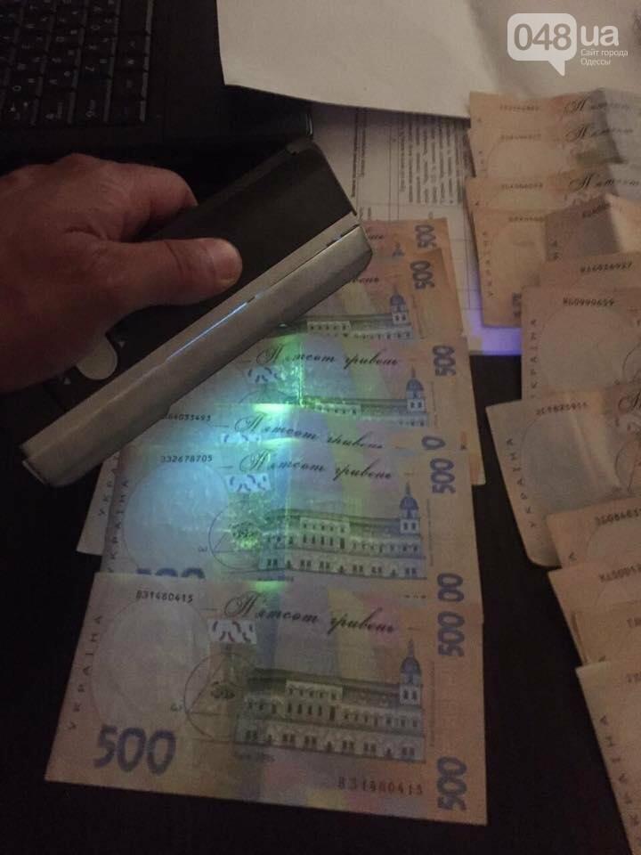 В Одессе на взятке задержали начальника спасательной службы (ФОТО), фото-6