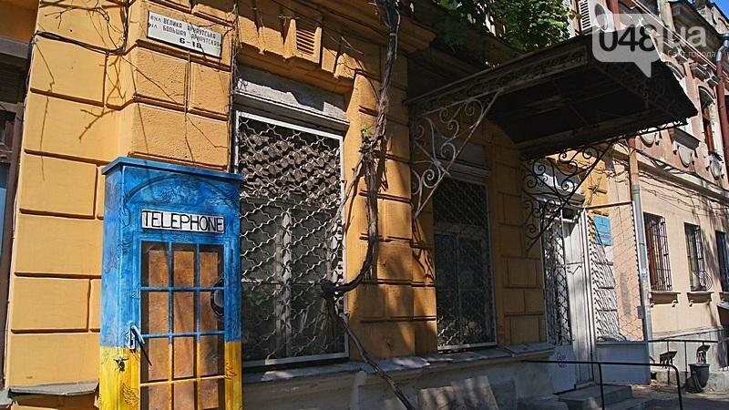 В центре Одессы появились иконы британской культуры (ФОТО), фото-2